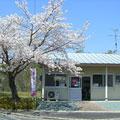 桜ヶ丘販売センター